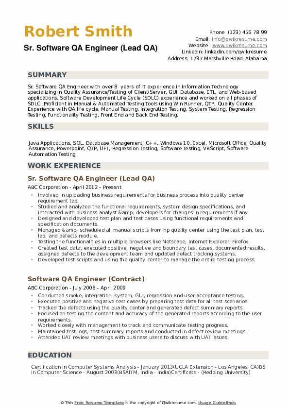junit resume sample