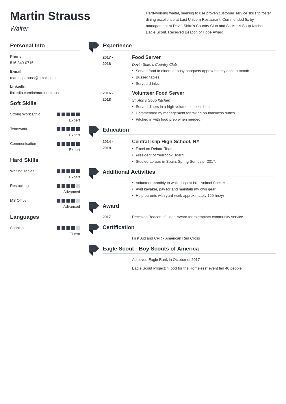 resume examples for teens  louiesportsmouth